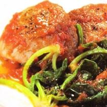 receta gatimi per pergaditjen e mish vicit me spinaq