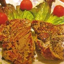 receta gatimi per pergaditjen e feta toni me piper te zi